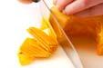 カボチャのスープの作り方の手順1