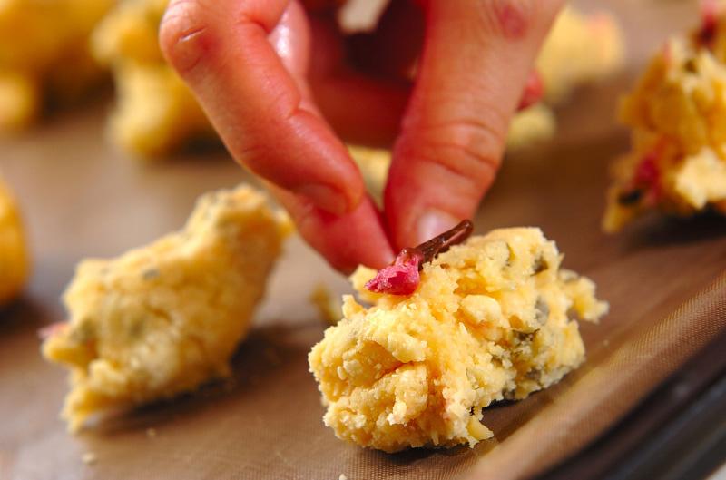 桜のクッキーの作り方の手順9