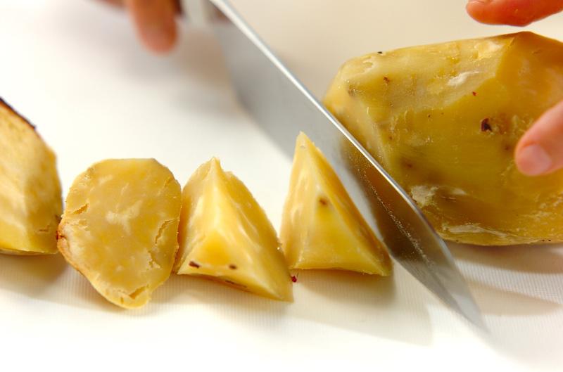 バルサミコソース焼き芋の下準備1