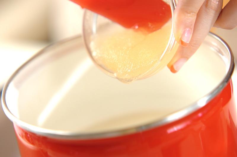 アボカドレアチーズの作り方1