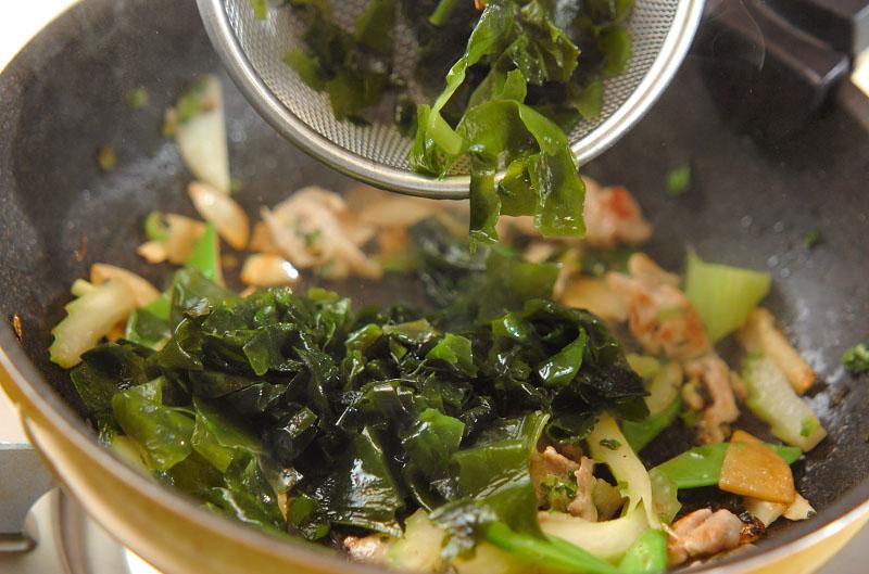 ワカメの炒め物の作り方の手順8
