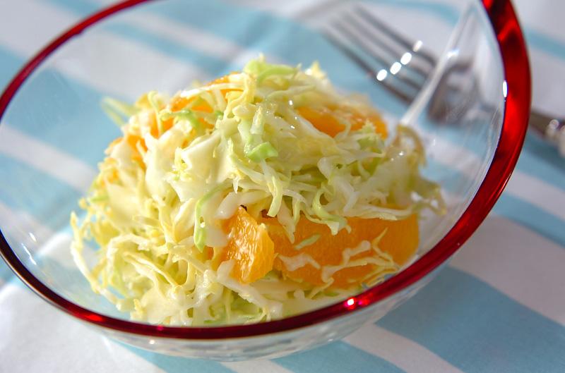 キャベツとオレンジのサラダ
