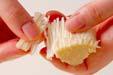 キノコの炊き込みご飯の作り方の手順1