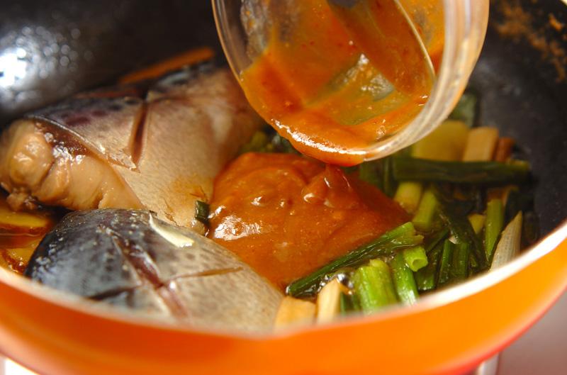 鯖の味噌煮の作り方の手順6