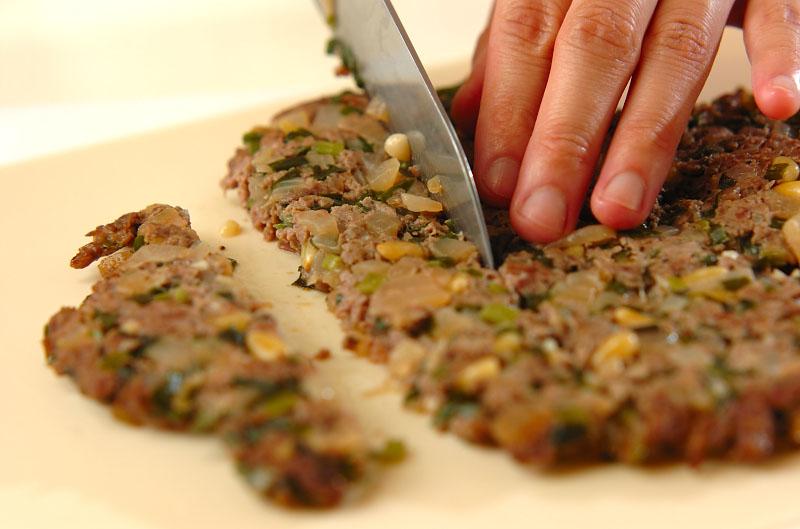 牛ひき肉のフライパン焼きの作り方の手順9