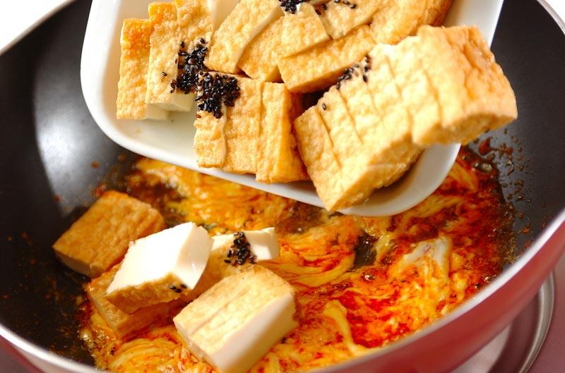 厚揚げの豆板醤炒めの作り方の手順4