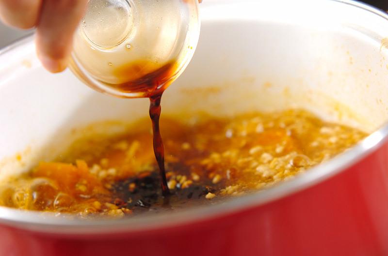 カボチャと鶏ひき肉の煮物の作り方3