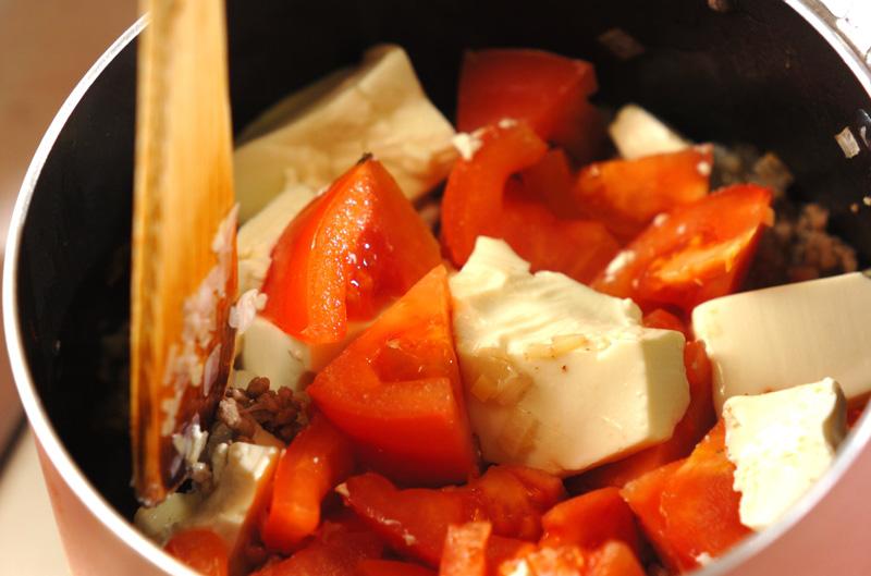 サッパリトマト中華ご飯の作り方の手順4