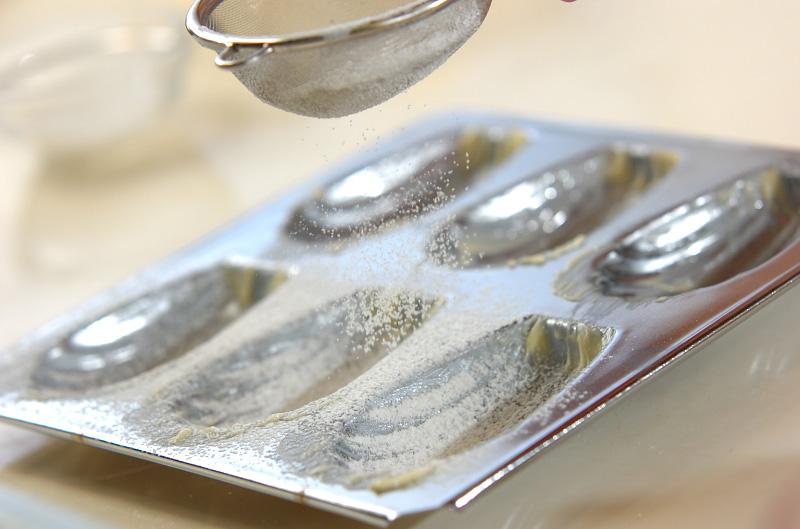 レモンマドレーヌの作り方の手順2