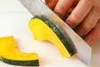 こんがり焼きカボチャの作り方の手順1