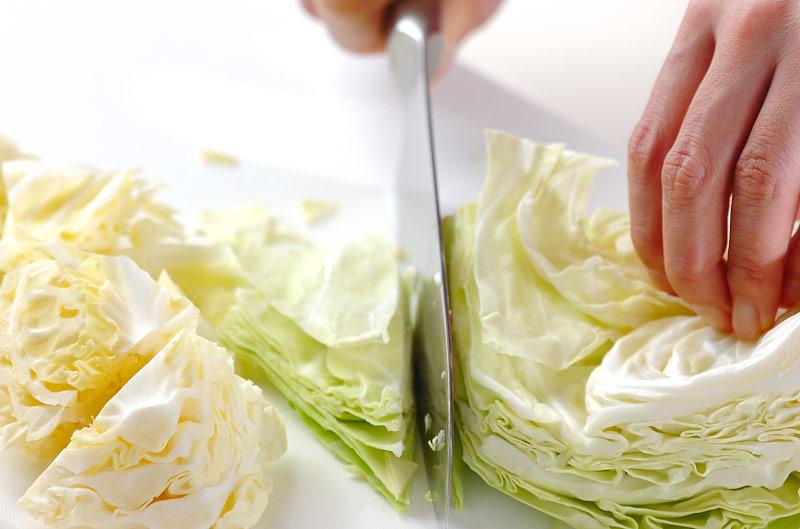 野菜のカレースープ煮の作り方の手順1