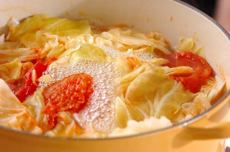 野菜のカレースープ煮の作り方の手順8