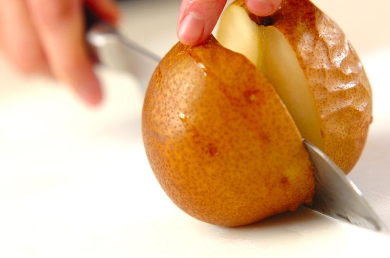 焼きラ・フランスのアイス添えの作り方1
