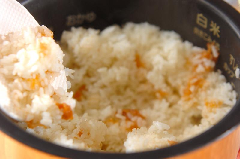 梅ご飯の作り方の手順3