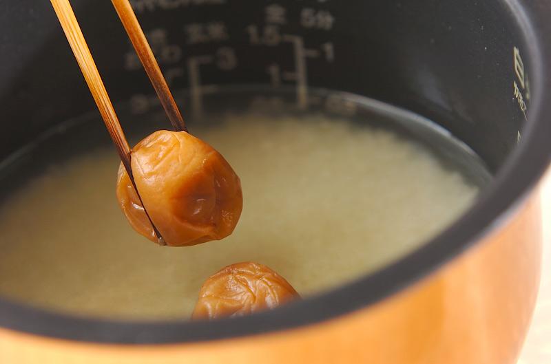 梅ご飯の作り方の手順2