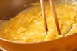 ハヤシライスの作り方の手順8