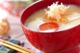 京風白みそ雑煮の作り方の手順