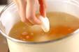 京風白みそ雑煮の作り方の手順6