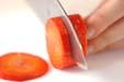 京風白みそ雑煮の作り方の手順1