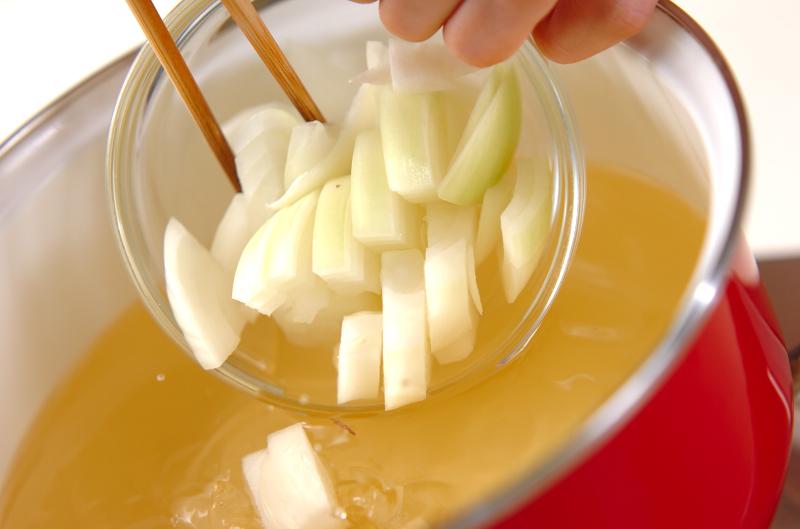 ホウレン草のみそ汁の作り方の手順4