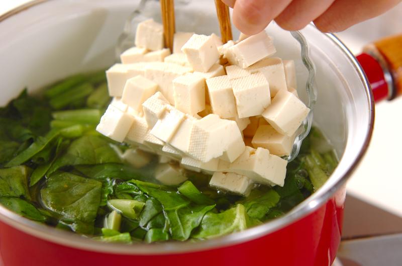 ホウレン草のみそ汁の作り方の手順5