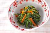 菊菜とセリのゴマ汚し