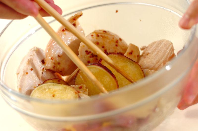 サツマイモと鶏肉のハニーマスタードの作り方2