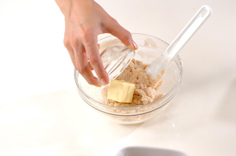 ツリーモンブランの作り方の手順2