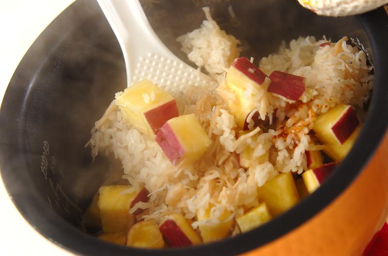 もっちりサツマイモご飯の作り方3