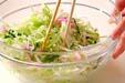 大根とセリのサラダの作り方の手順6