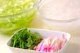 大根とセリのサラダの作り方の手順2