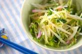 大根とセリのサラダの作り方の手順