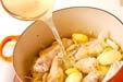 鶏ジャガ煮の作り方の手順9
