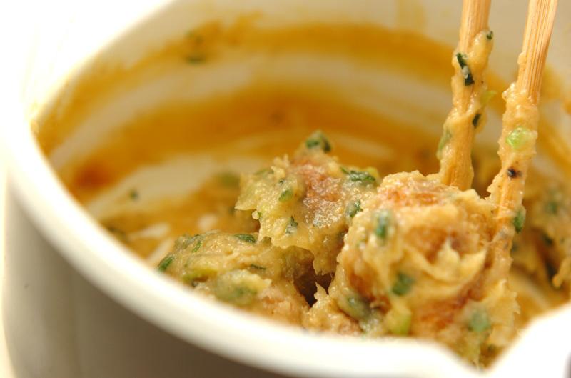 里芋のゴマみそ和えの作り方の手順5