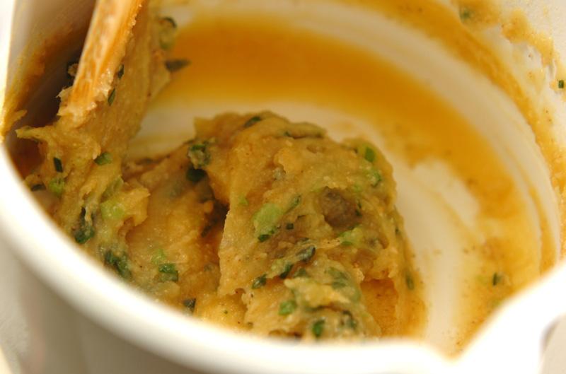 里芋のゴマみそ和えの作り方の手順4