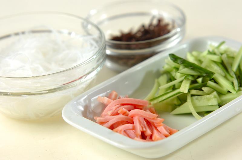春雨のピリ辛中華風サラダの作り方の手順1