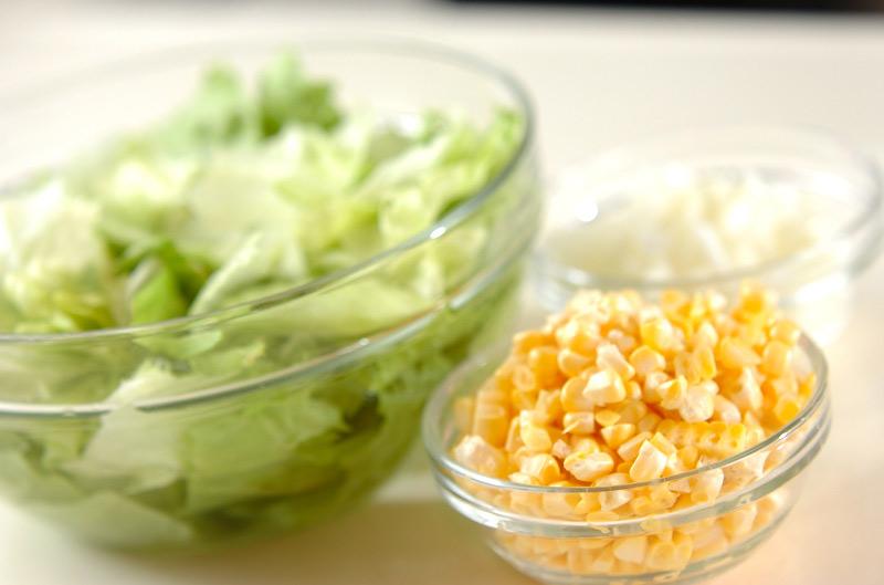 トウモロコシのみそ汁の作り方の手順1