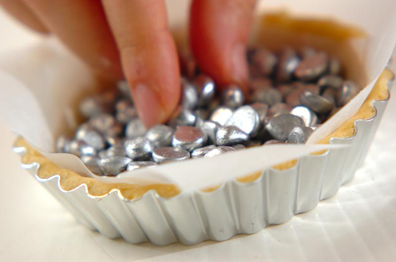 焼きチョコタルトの作り方3
