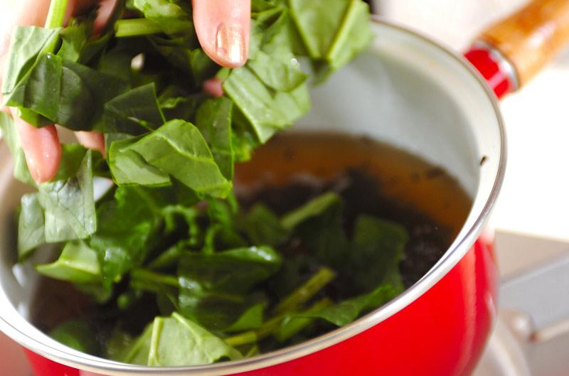 ヒジキ入りゴマみそ汁の作り方の手順3