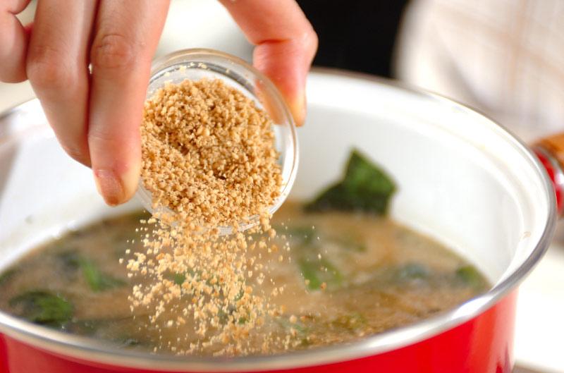 ヒジキ入りゴマみそ汁の作り方の手順4