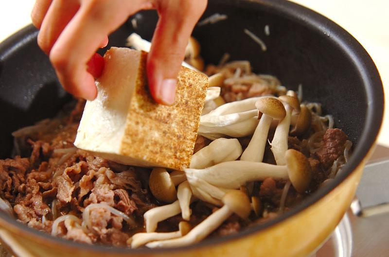 牛肉豆腐の作り方の手順8