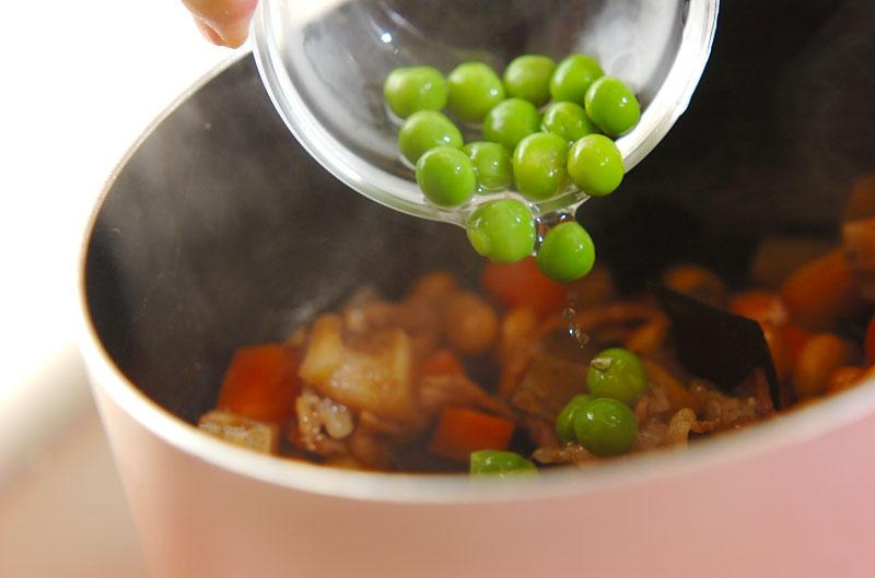 豚肉入り大豆の煮物の作り方の手順9