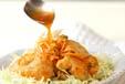 チキンマリネの作り方の手順11