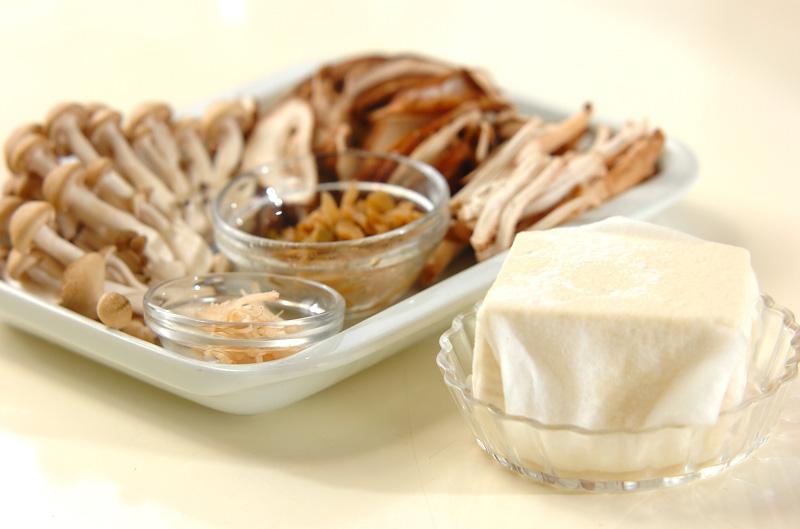 豆腐とキノコのカリカリ炒めの作り方の手順1