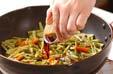山クラゲのピリ辛炒めの作り方の手順4