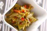 山クラゲのピリ辛炒めの作り方の手順
