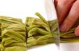 山クラゲのピリ辛炒めの作り方の手順1