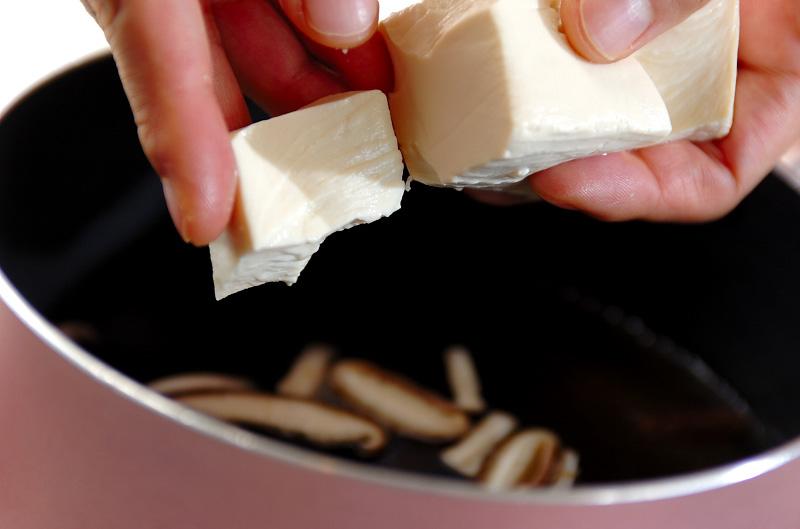 豆腐のみぞれ汁の作り方の手順3
