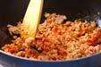 春雨と鶏ひき肉の炒め物の作り方の手順8