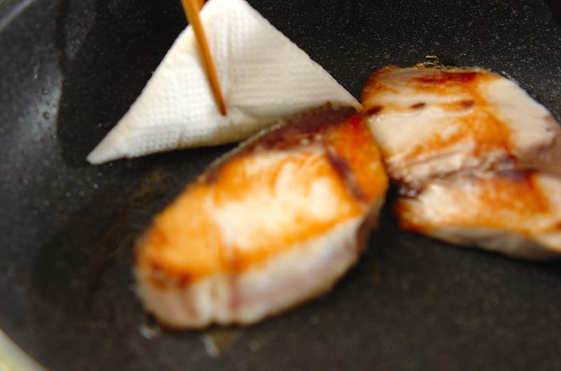 ブリの照り焼きの作り方の手順1